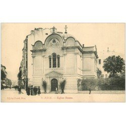 carte postale ancienne 06 NICE. Eglise Russe