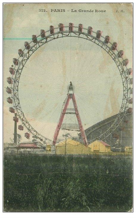 PARIS 07. La Grande Roue et Cabines paillettes argentées