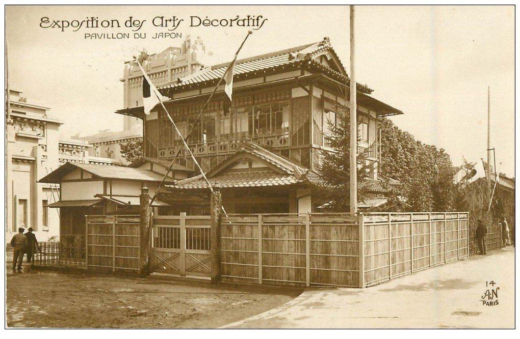 PARIS EXPOSITION DES ARTS DECORATIFS 1925. Pavillon Japon