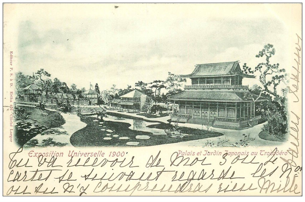 carte postale ancienne PARIS EXPOSITION UNIVERSELLE 1900. Palais Japonais. Timbre 10 centimes 1900