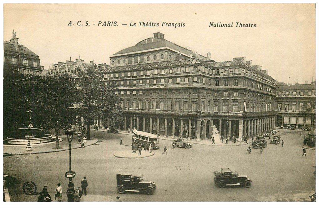 carte postale ancienne PARIS Ier. Le Théâtre Français 1937