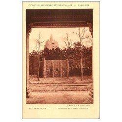 carte postale ancienne EXPOSITION COLONIALE INTERNATIONALE PARIS 1931. A.O.F Village Soudanais