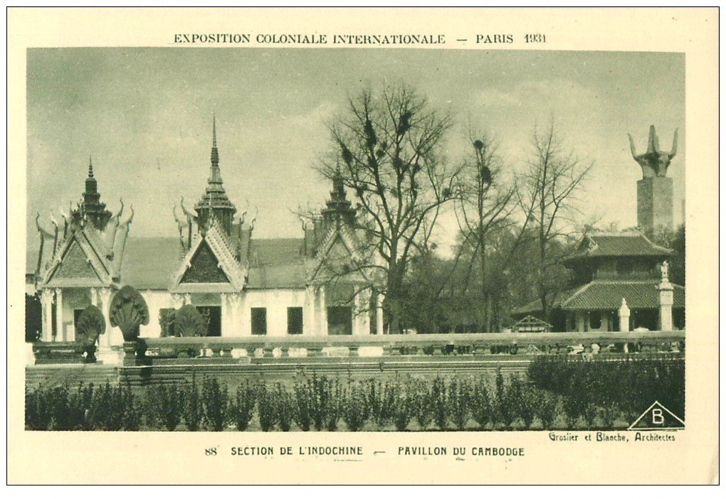 carte postale ancienne EXPOSITION COLONIALE INTERNATIONALE PARIS 1931. Cambodge