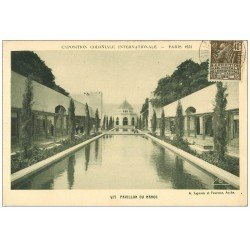 carte postale ancienne EXPOSITION COLONIALE INTERNATIONALE PARIS 1931. Maroc