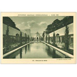carte postale ancienne EXPOSITION COLONIALE INTERNATIONALE PARIS 1931. Maroc