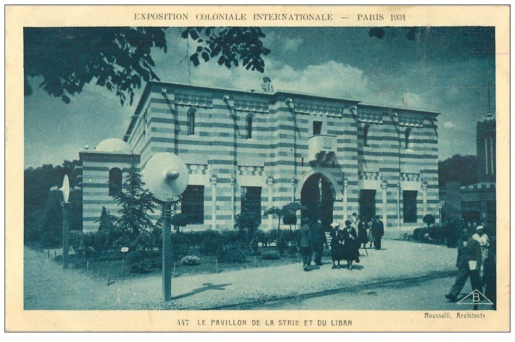 carte postale ancienne EXPOSITION COLONIALE INTERNATIONALE PARIS 1931. Syrie et Liban
