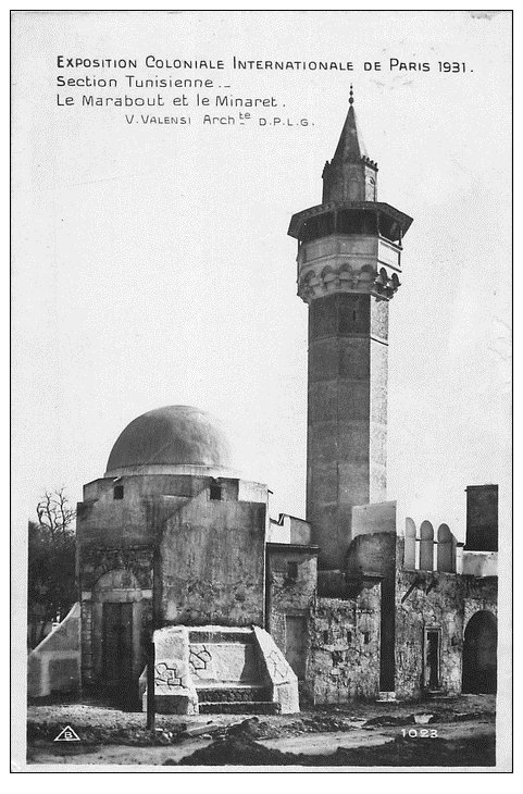 carte postale ancienne EXPOSITION COLONIALE INTERNATIONALE PARIS 1931. Tunisie Marabout Minaret. Cirage Jean-Bart