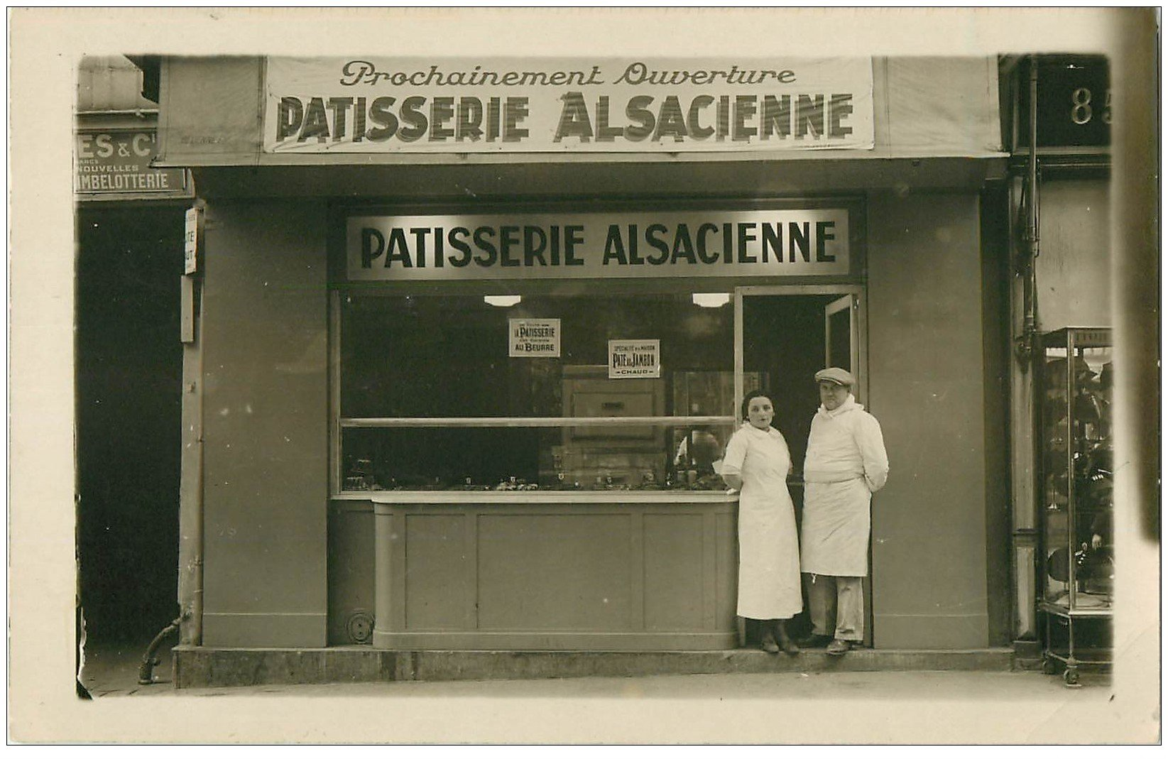 carte postale ancienne 68 COMMERCE. Pâtisserie Alsacienne. Carte photo à identifier