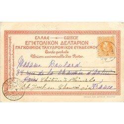 Rare 1900 Grèce. Acropole et Temple Thesée à Athènes. Carte correspondance timbrée en 1900