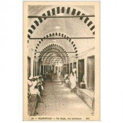 carte postale ancienne Tunisie. KAIROUAN. Un Souk