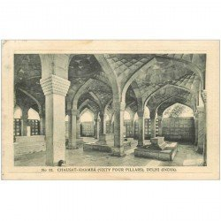 carte postale ancienne INDE. Delhi. Chausat Khamba sixty four pillars
