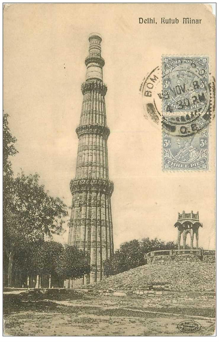 Carte Postale Inde.Carte Postale Ancienne Inde Delhi Kutur Minar 1908 Defaut Aux 4 Coins