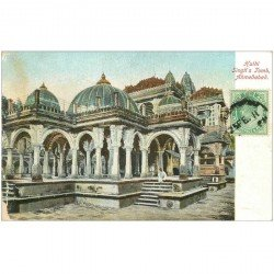 carte postale ancienne INDE. Huthi Singh's Tomb Ahmedabad 1911