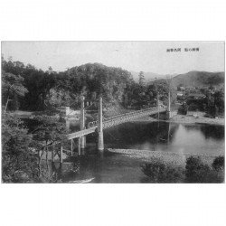 carte postale ancienne JAPAN JAPON. Oze Bashi Bridge of the Nagara River in sek city ingifu refe.