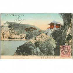 carte postale ancienne JAPON. Abutokamnon Bingo KOBE 1913 sea of Japan