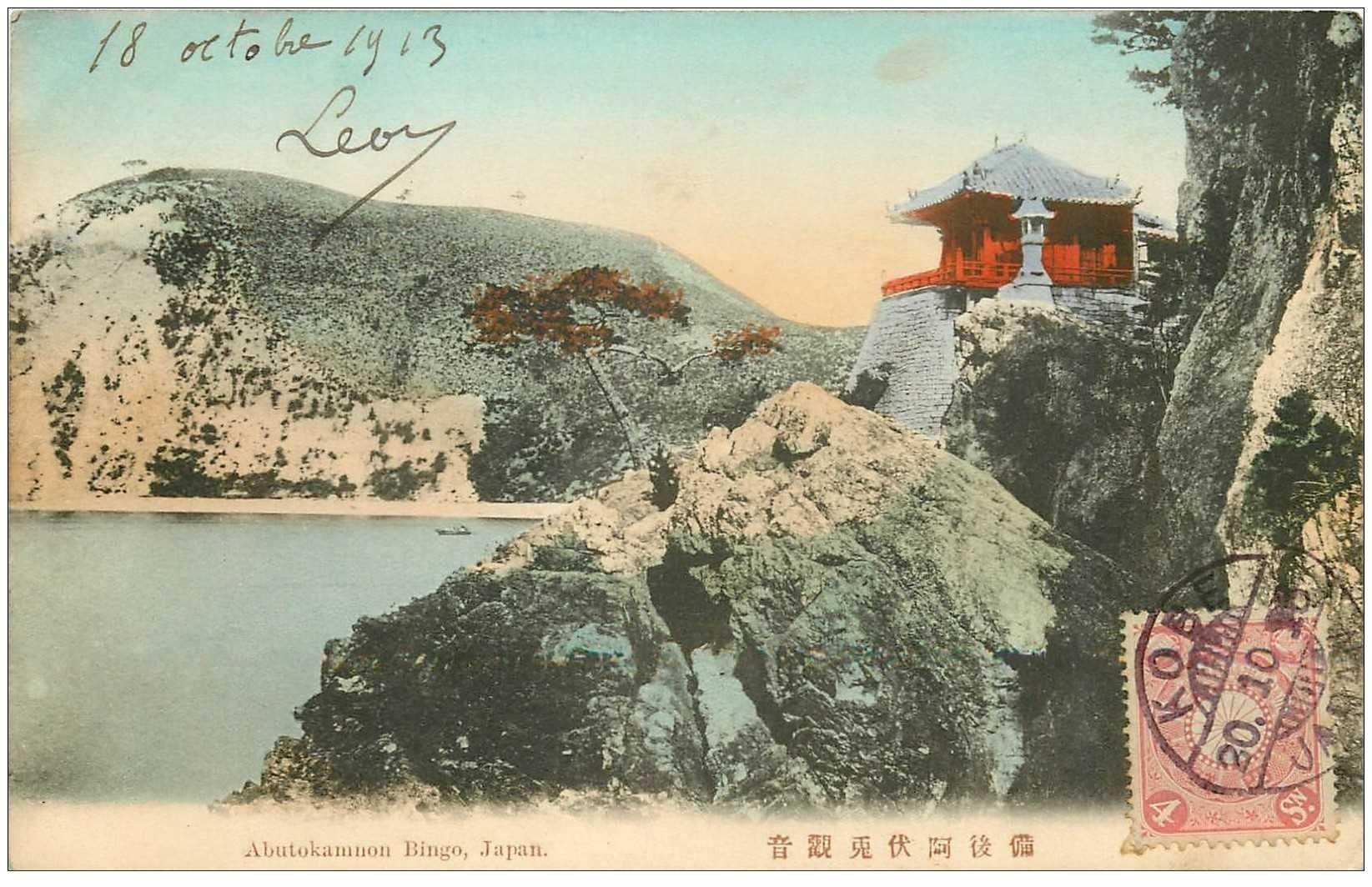 carte postale ancienne JAPON. Abutokamnon Bingo KOBE 1913 sea of Japan