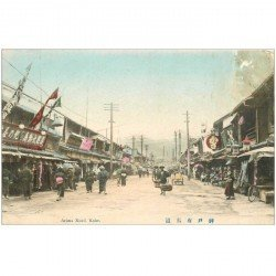 carte postale ancienne JAPON. Kobe Arima Road. Timbre manquant