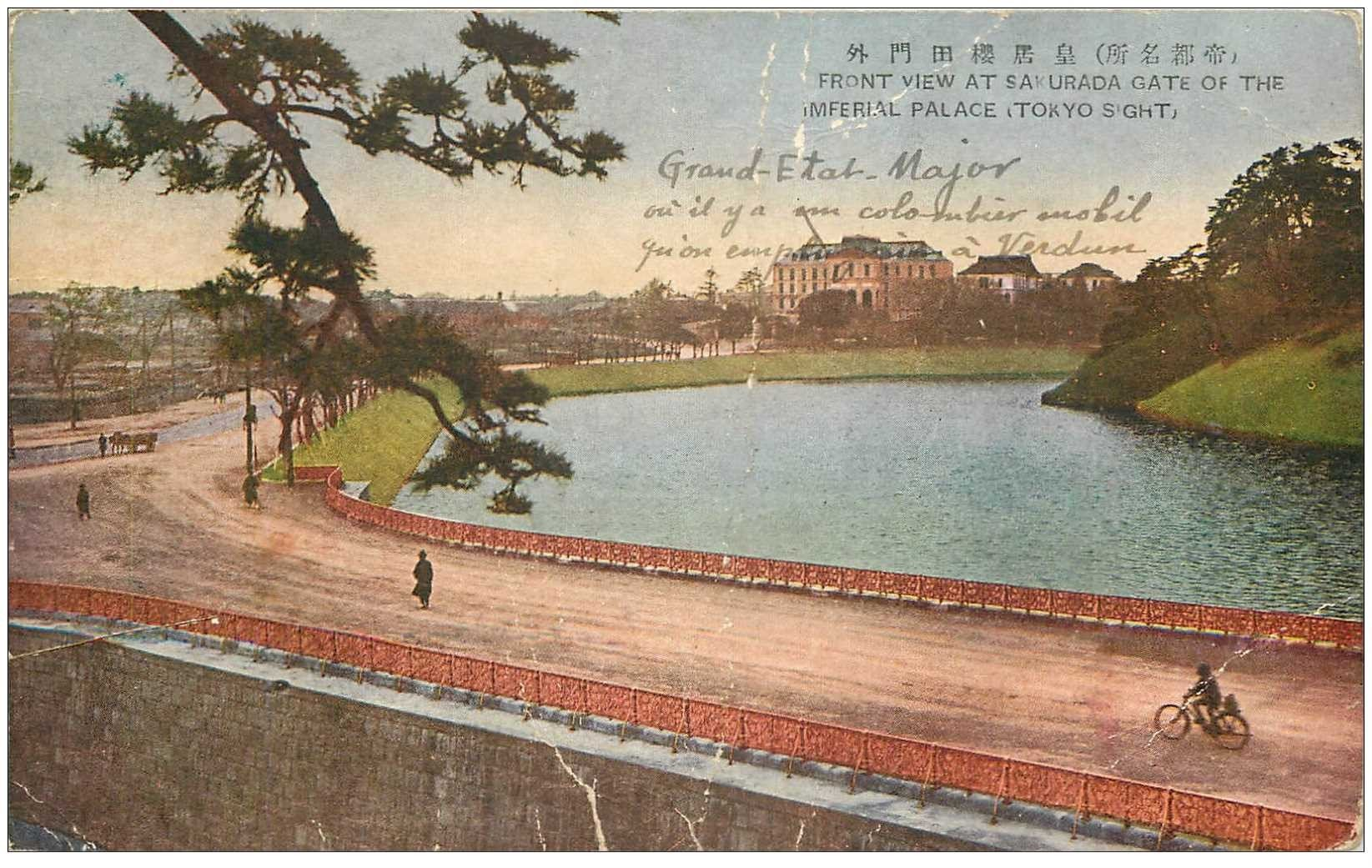 carte postale ancienne JAPON. Tokyo Imperial Palace 1926