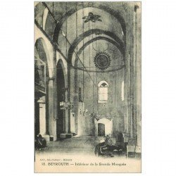 carte postale ancienne Liban Syrie. BEYROUTH. Grande Mosquée