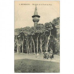 carte postale ancienne Liban Syrie. BEYROUTH. Mosquée Forêt de Pins