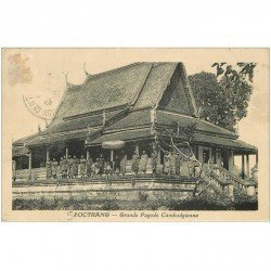 carte postale ancienne VIET-NAM. Soctrang Grande Pagode Cambodgienne