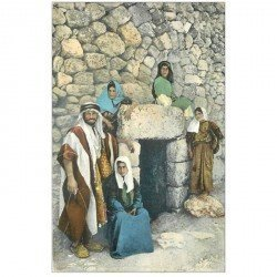 carte postale ancienne ASIE. Palestine Israël. Tombeau de Lazare