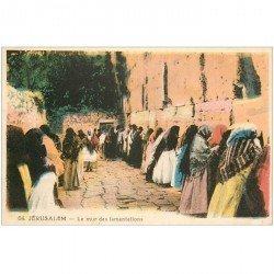 carte postale ancienne ASIE. Israël. Le Mur des Lamentations