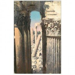 carte postale ancienne Liban Syrie. BAALBECK. Corridor Temple Bacchus