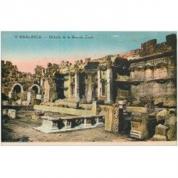 carte postale ancienne Liban Syrie. BAALBECK. Grande Cour