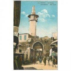 carte postale ancienne SYRIE. Damas Damascus. Bab Touma 1933