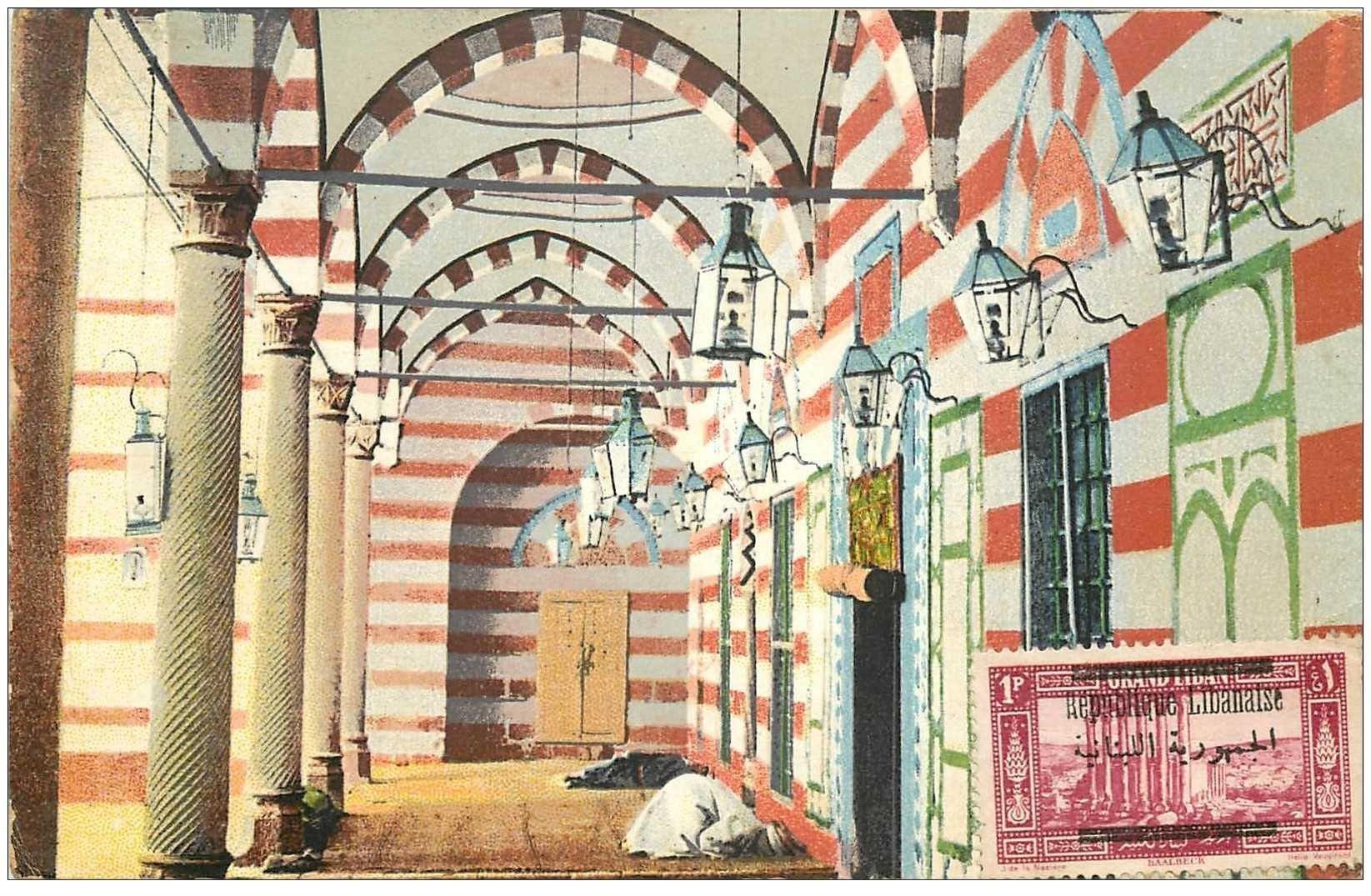 carte postale ancienne SYRIE. Damas Mosquée de Sénanié. Timbre République Libanaise 1929