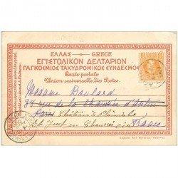 carte postale ancienne GRECE. 1900 Athènes Acropole et Tempple de Thesée. Carte correspondance rare 1900