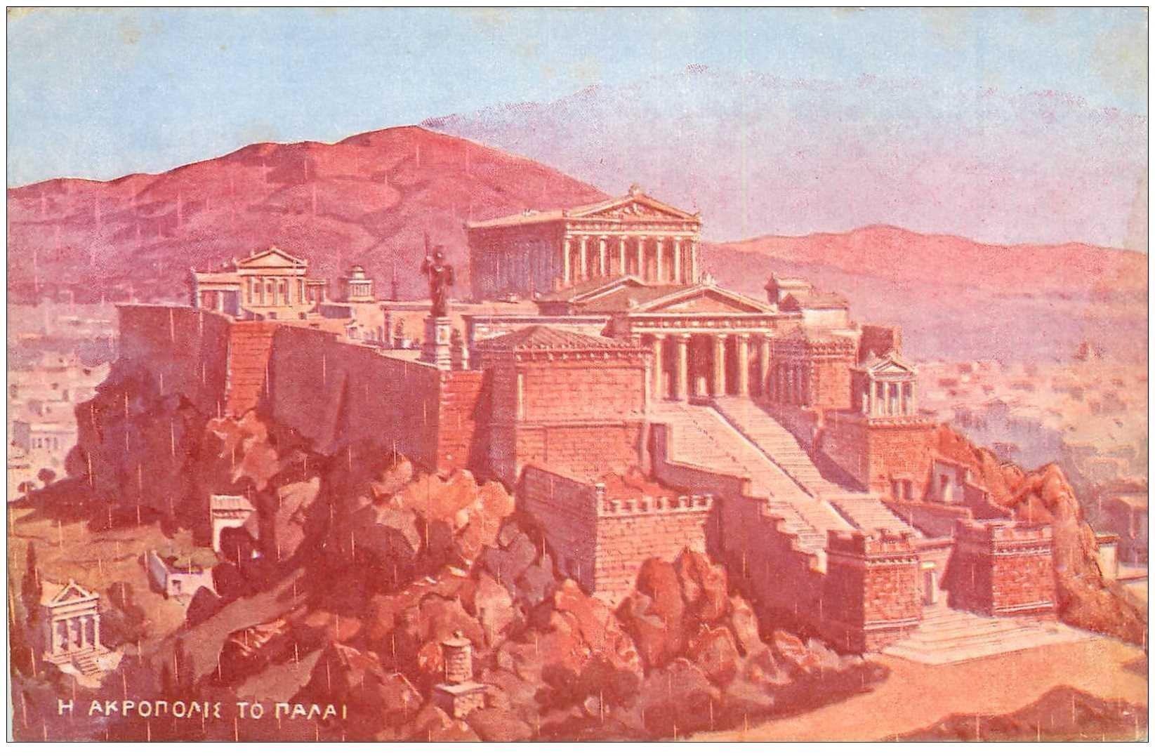 carte postale ancienne GRECE. Athènes. Acropole