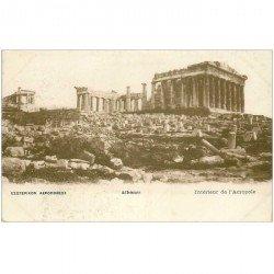 carte postale ancienne GRECE. Athènes. Acropole intérieur