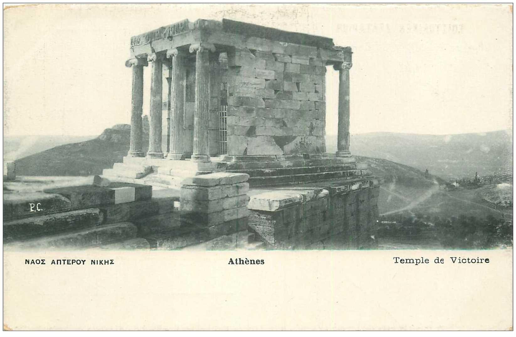 carte postale ancienne GRECE. Athènes. Temple de Victoire