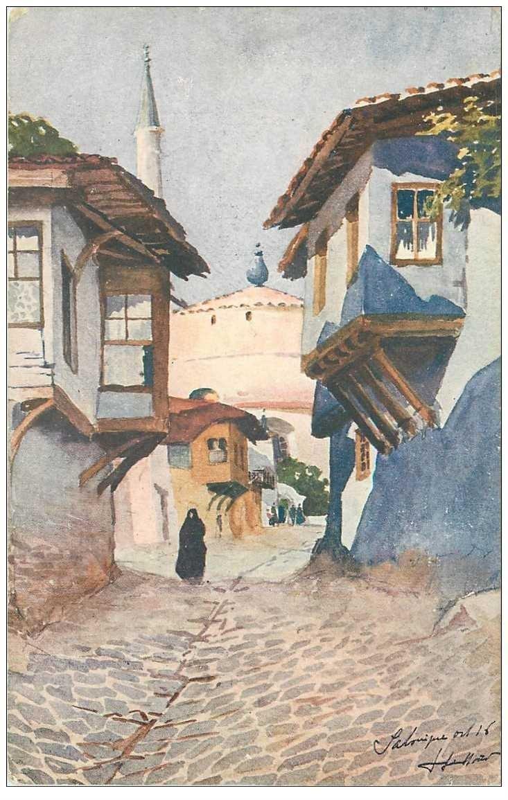 carte postale ancienne GRECE. Salonica, Eglise Saint Georges 1918