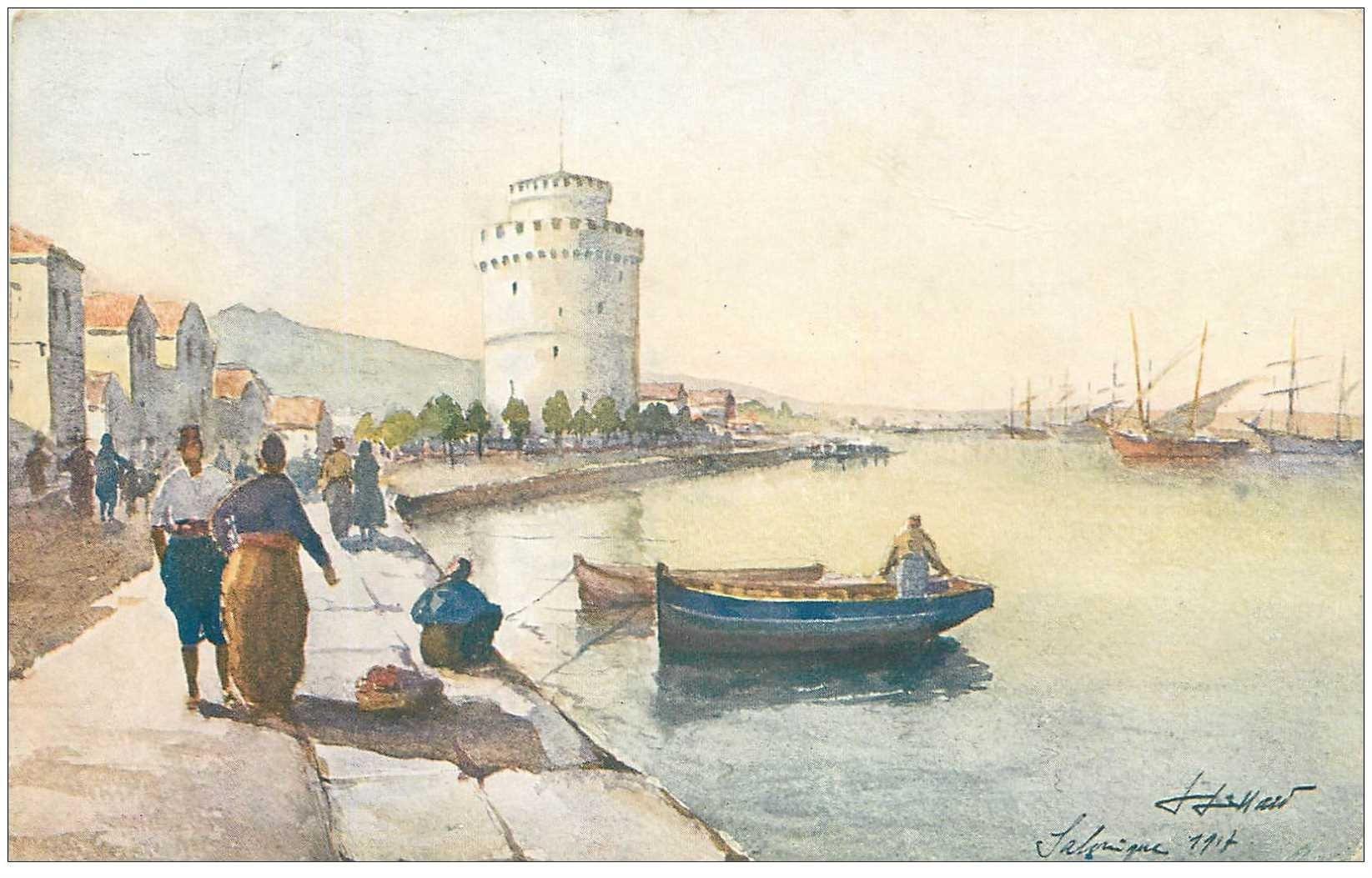 carte postale ancienne GRECE. Salonica, la Tour Blanche et barques de Pêcheurs