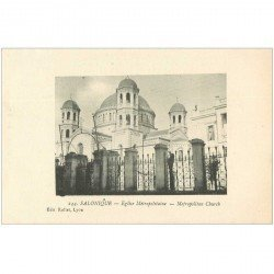 carte postale ancienne GRECE. Salonique Salonica. Eglise Métropolitaine
