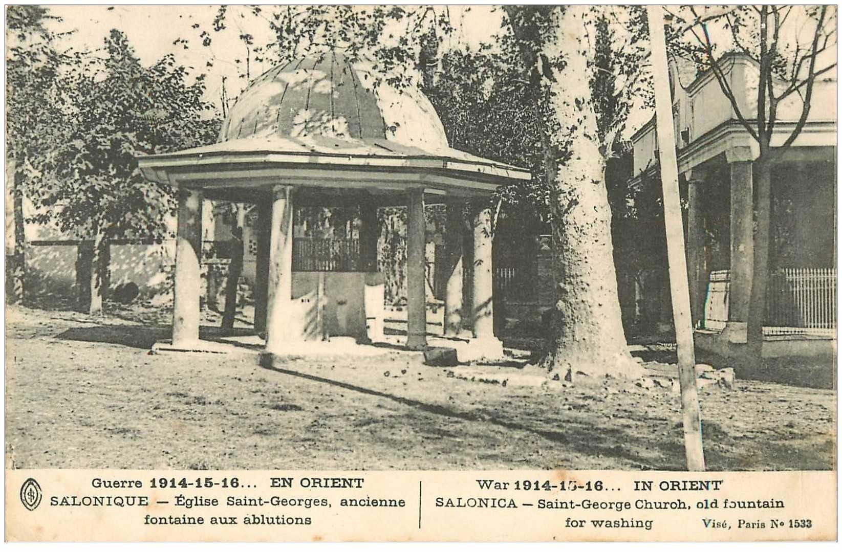 carte postale ancienne GRECE. Salonique Salonica. Eglise Saint Georges Fontaine aux ablutions