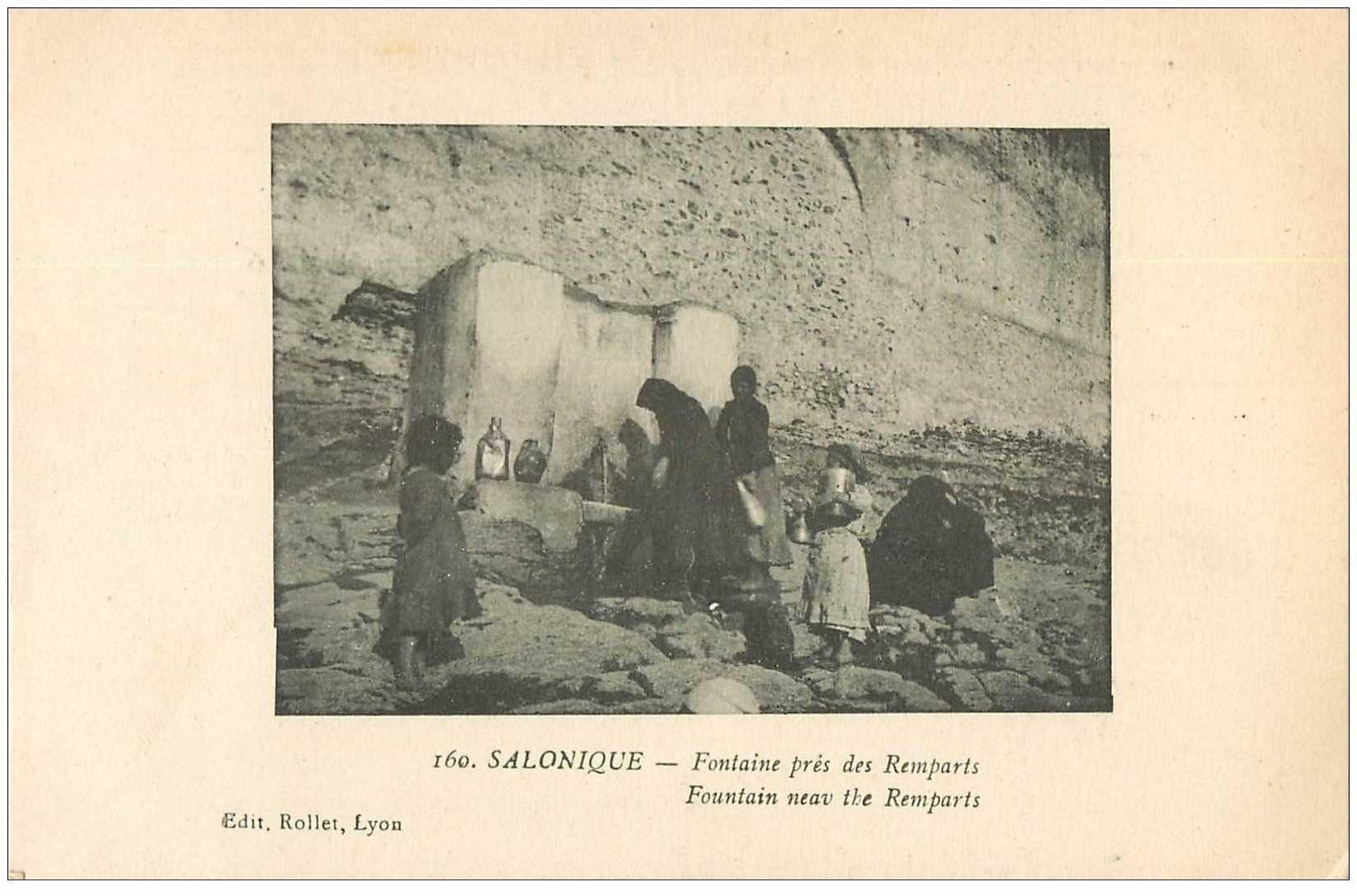carte postale ancienne GRECE. Salonique Salonica. Fontaine près des Remparts