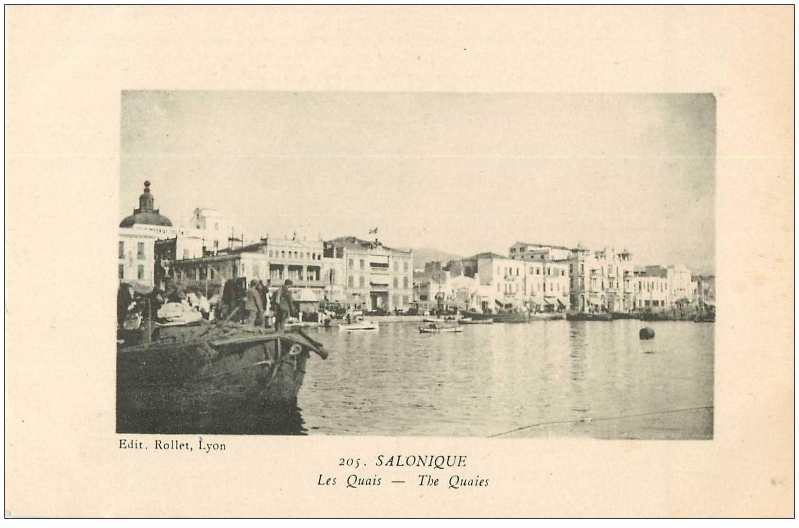 carte postale ancienne GRECE. Salonique Salonica. Les Quais du Port