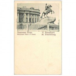 carte postale ancienne RUSSIE. Saint Pétersbourg. Monument Pierre le Grand vers 1900