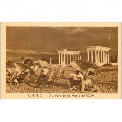 carte postale ancienne RUSSIE. Au bord de la Mer à Batoum U.R.S.S