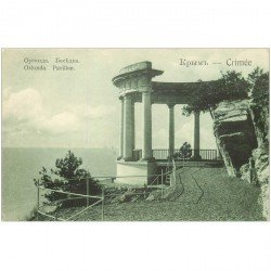 carte postale ancienne RUSSIE. Crimée. Oréanda Pavillon. Carte Postale ancienne vierge