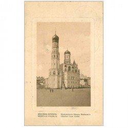 carte postale ancienne RUSSIE. Moscou Kremlin Clocher Ivan Veliki 1909