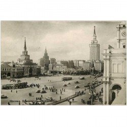 carte postale ancienne RUSSIE. Moscou Mockba