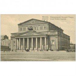 carte postale ancienne RUSSIE. Moscou Mockba. Grand T^étre Impérial. Carte postale ancienne vierge