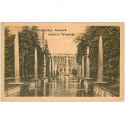 carte postale ancienne RUSSIE. Petograd Grand Chteau de Péterhof bassin