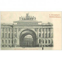carte postale ancienne RUSSIE. Saint Pétersbourg. Arc Etat Major vers 1900