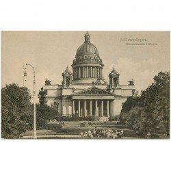 carte postale ancienne RUSSIE. Saint Pétersbourg. Cathédrale de Saint Isaac. Carte postale ancienne impeccable